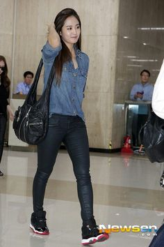 Airport Kwon Yuri