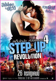 """Step Up Revolution"" International Movie Poster"