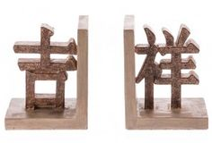 Asian Symbol Book... just in at the Store with a Cause ....click here and check it out http://iboughtherfreedom.com/products/asian-symbol-bookends?utm_campaign=social_autopilot&utm_source=pin&utm_medium=pin