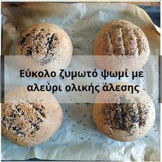 Food To Make, Hamburger, Bread, Vegan, Breakfast, Recipes, Morning Coffee, Brot, Recipies