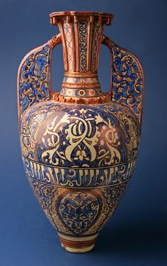 "Alhambra' Vase - ADC.185 Origin: Spain Circa: 19 th Century AD Dimensions: 20.16"" (51.2cm) high Collection: Islamic Art Medium: Earthen..."