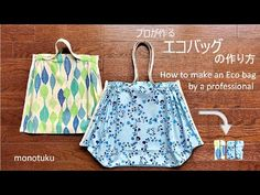 Diy And Crafts, Reusable Tote Bags, Sewing, Fabric, How To Make, Youtube, Videos, Block Prints, Sacks
