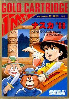 ナスカ '88 - The Golden Road To Paradise - [Aztec Adventure] #Sega #MasterSystem #SegaMarkIII #SMS #Nazca #1987