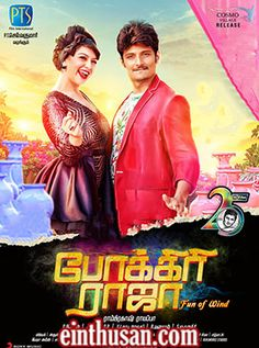 Pokkiri Raja 2016 Tamil Movie Online - Jiiva, Sibiraj and Hansika Motwani. Directed by Ramprakash Rayappa. Music by D. Imman. 2016 [U]