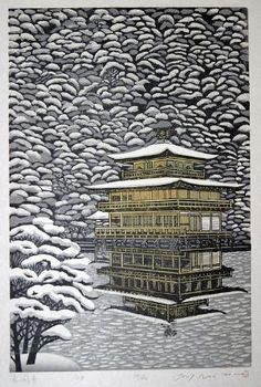 MORIMURA Ray 2004 by letha Japanese Design, Japanese Prints, Japanese Illustration, Illustration Art, Arte Occidental, Pintura China, Art Asiatique, Japanese Woodcut, Art Paysage