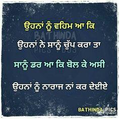 Parleen ��� Punjabi Quotes, Hindi Quotes, Sad Quotes, Quotations, Qoutes, Punjabi Status, Sad Pictures, True Feelings, Attitude Quotes