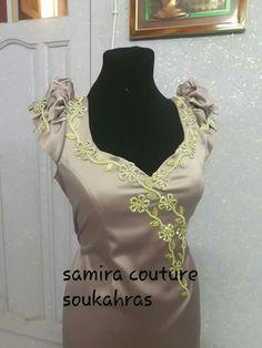 Hijab Fashion, Oriental, Bedroom, Sewing, Crochet, Dresses, Style Fashion, Tutorials, Chic Dress