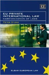 essays on trademark laws