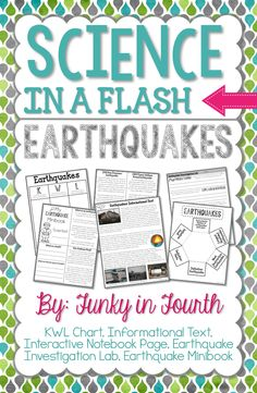 Supplemental resources for your earthquake lesson! This product includes an interactive notebook page, informational text, KWL chart, earthquake minibook and an earthquake investigation lab!