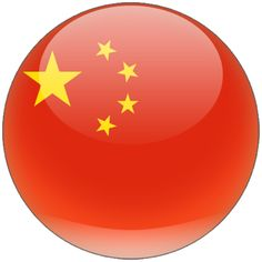 Apple Dropped From China's Approved State Purchase Lists - http://iClarified.com/47357 - China has dropped Apple and other American companies from its approved state purchase lists, while adding thousands of locally made products.