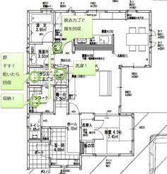 【動線研究】帰宅後すぐ部屋着・洗濯しやすい動線【画像有】 | なめこのマイホーム計画 こだわり×収納×施主支給×Web内覧会 My House Plans, House Floor Plans, Home Room Design, House Layouts, House Rooms, Style At Home, Flooring, How To Plan, House Styles
