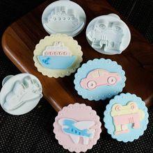 4pcs/set Transportation Ships Cars Trains Planes Shape Fondant Cake Plunger Cutter Mold Cookie Biscuit DIY Baking Tools(China)