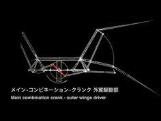 市川式羽ばたき飛行機(メカニズムの紹介)Ichikawa method Ornithopter: Explanation of drive mechanism - YouTube