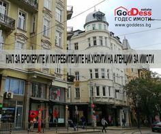 ГОДЕС ИМОТИ - НАП за брокерите и гражданите