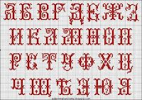 russian cross stitch