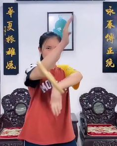 Wing Chun Martial Arts, Kung Fu Martial Arts, Martial Arts Workout, Martial Arts Training, Self Defense Moves, Self Defense Martial Arts, Martial Arts Weapons, Full Body Workout Routine, Gym Workout Tips
