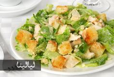 Homemade Caesar Salad Recipe with Chicken:small baguette 3 tablespoon of olive oil 2 pieces of chicken breasts 1 lettuce Grated Cheese (any kind). Greek Chicken Salad, Greek Salad, Picanha Grill, Cesar Salat, Joy Bauer Recipes, Cabbage Salad, Cooking Recipes, Healthy Recipes, Kale