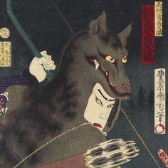 Archer in Wolf Skin (detail), Kunichika (1835 - 1900).