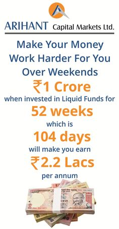 Make you money work harder for you over weekends, invest in #liquidfunds, (returns are indicative) http://www.arihantcapital.com/products-services/mutual-funds