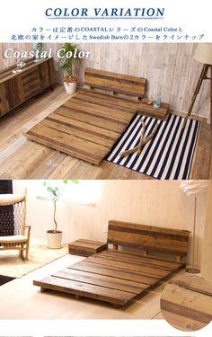 34 Ideas diy cuarto cama for 2019 Bed Frame Design, Diy Bed Frame, Bedroom Bed Design, Modern Bedroom Design, Home Room Design, Room Decor Bedroom, Bedroom Ideas, Bed Furniture, Furniture Design