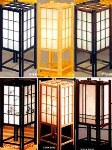 Contemporary Lighting :: Japanese Lanterns i have one and a few more along  the same lines.