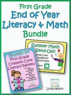 Seven math games and seven literacy games - great Common Core end-of-year review for your centers.  Bundled together for savings!   $