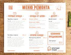 BrigaduNado collaboration with restaurant Print Design, Graphic Design, My Portfolio, Working On Myself, New Work, Collaboration, Behance, Restaurant, Gallery