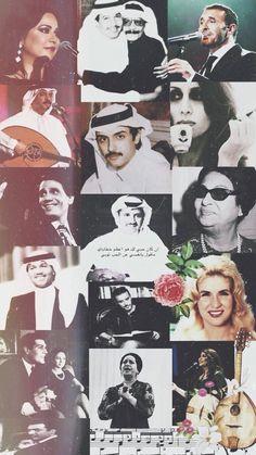 فن Cute Wallpaper Backgrounds, 3d Wallpaper, Cute Wallpapers, Beautiful Arabic Words, Arabic Art, Photo Quotes, Wall Quotes, Sweet Words, Arabic Quotes