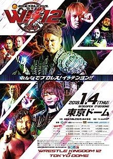 Wrestle Kingdom 12.jpg