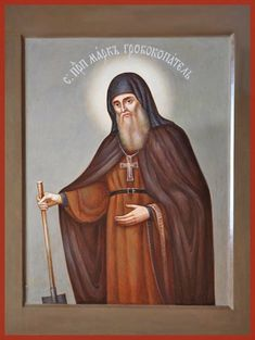 Mark the Grave Digger Russian Orthodox icon Byzantine Icons, Russian Orthodox, Orthodox Icons, Digger, Sf, Saints, Blessed, Painting, Website