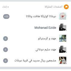 تابعو صفحاتي على الفيسبوك  #دوغاتا_كوليلكا_هةفت_وةلاتا  #مهند #ايزدي  #مهند #عراقي  #lalish #yezidi  #Doghat  #Ezidi  #دوغات #الحبيبة by mohanad_ezide74 #lacyandpaws