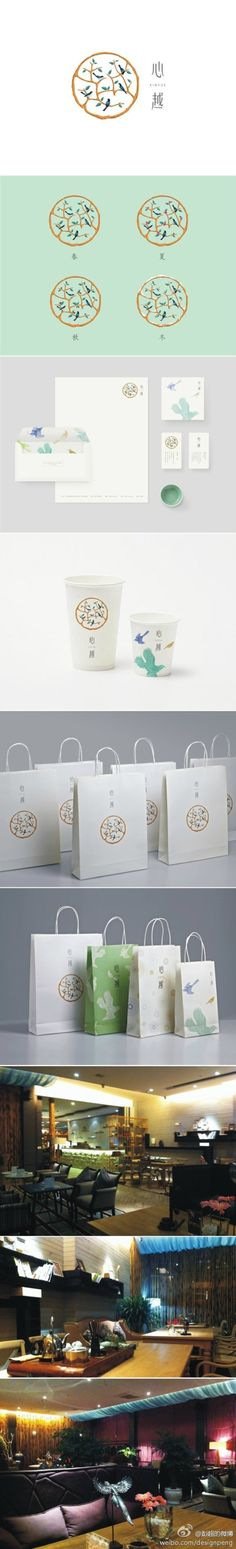 asian / tea / japanese / watercolor / branding / design / identity / logo / stationery
