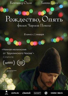 Christmas, Again 【 FuII • Movie • Streaming