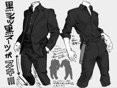 57 Super Ideas for fashion drawing shirt Suit Drawing, Manga Drawing, Drawing Reference Poses, Design Reference, Male Pose Reference, Drawing Poses Male, Art Sketches, Art Drawings, Poses References