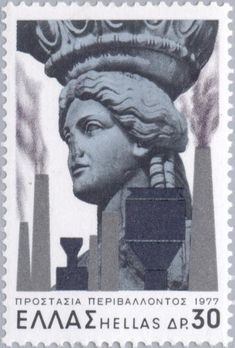 Postage Stamps, Greece, Factories, Statue, My Favorite Things, Gallery, Tattoo Ideas, Environment, Posters