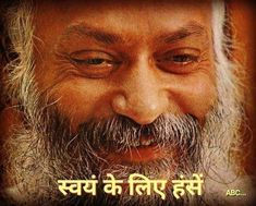 Osho Love, Quotes, Desktop, Movies, Movie Posters, Wallpaper, Gallery, Quotations, Films