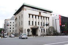 横浜銀行協会(旧横浜銀行集会所)昭和11年建築。