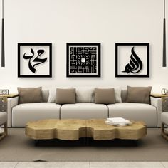 Shahada Kalima Islamic Decor Wall Art Set by Sukar Decor - Sukar Decor Islamic Decor Islamic Wall Decor, Modern Wall Decor, Islamic Art, Wall Art Decor, Room Decor, Arabic Decor, Islamic Quotes, Wallpaper Designs For Walls, Tableau Design