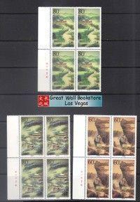 China Stamps - 2001-8 , Scott 3104-06 Mount Wudang - Imprint block of 4 - MNH, F-VF (9310C)