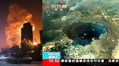 Vụ nổ tại Trung Quôc có sức tàn phá tương đương một quả bom nguyên tử