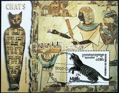 Similar to 19402889 Postage stamp with the image of a cat