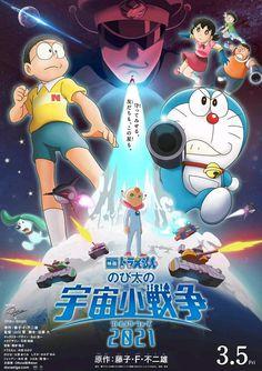 Otaku, 4 H, Doraemon Cartoon, Doraemon Wallpapers, Ash Pokemon, Anime Fantasy, Little Star, Avengers, Best Friends
