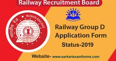 Railway Recruitment (RRC) various district Are Invited Online Form for Various Group-D (Level Post Recruitment Intrigued Candidate Completed All Eligibility Criteria And Apply Online Form. Before You Apply Online Form Please Read Full Notification. Online Application Form, Online Form, South Central Railway, Online Invitations, Apply Online, Important Dates, How To Apply, Group