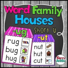*FREE* Word Family Houses Short u - a cute and free way to practice word families!