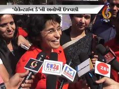 pledge taken by #youth on #valentinesday to stop#domesticviolence respect#women-GujaratNews