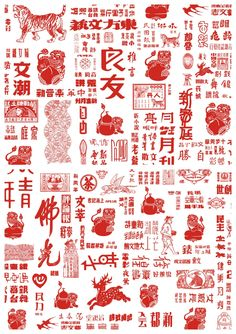 Chinese Typography on Behance - womanpage Food Poster Design, Game Logo Design, Graphic Design Posters, Graphic Design Illustration, Type Posters, Typography Poster, Typography Design, Illustrations Poster, Construction Logo Design