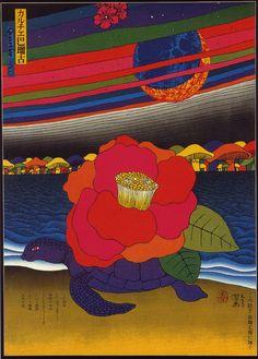 Kiyoshi Awazu poster