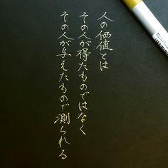 「カタダマチコ」の画像検索結果