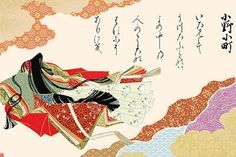 Ono no Komachi.(c825~c900, Heian period) Incredibly beautiful woman wrapped in mystery.