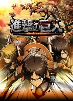A fantastic Attack on Titan poster! Eren, Mikasa, and Armin from the anime cartoon series based on the classic Japanese manga. Need Poster Mounts. Watch Attack On Titan, Attack On Titan Season, Attack On Titan Anime, Manga Anime, Art Manga, Anime Art, Anime Expo, Otaku Anime, Corpse Party